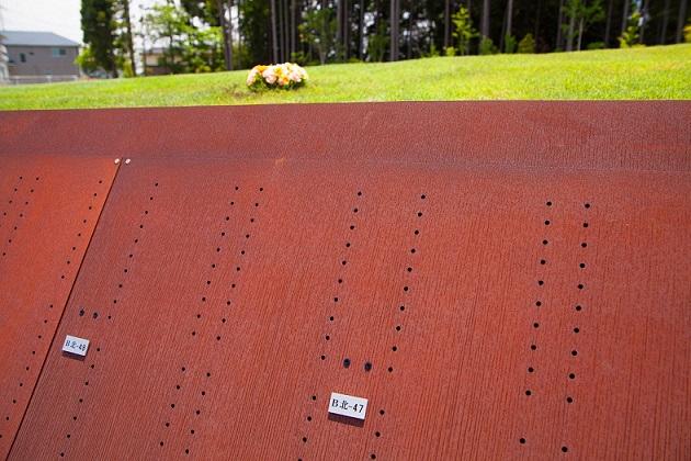 風の丘 樹木葬墓地の画像5