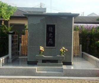 龍前院 永代供養墓 龍光苑の画像1