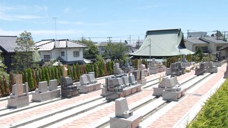 藤沢城南霊園の画像4