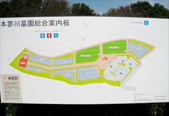 綾瀬市営 本蓼川墓園の画像5