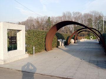 新光墓苑の画像5