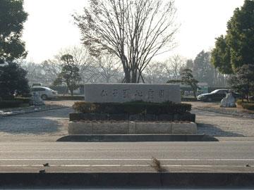 仏子聖地霊園の画像5