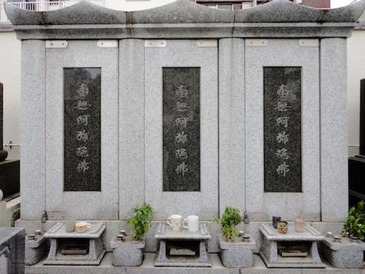 霊性院 のうこつぼの画像9