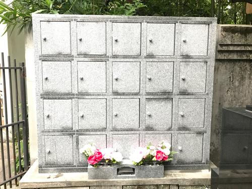 桃林寺 のうこつぼの画像1