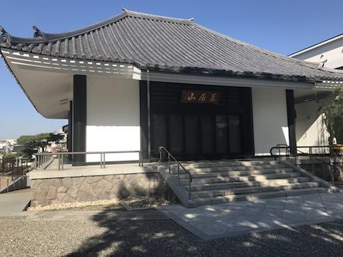 高徳寺 のうこつぼの画像4