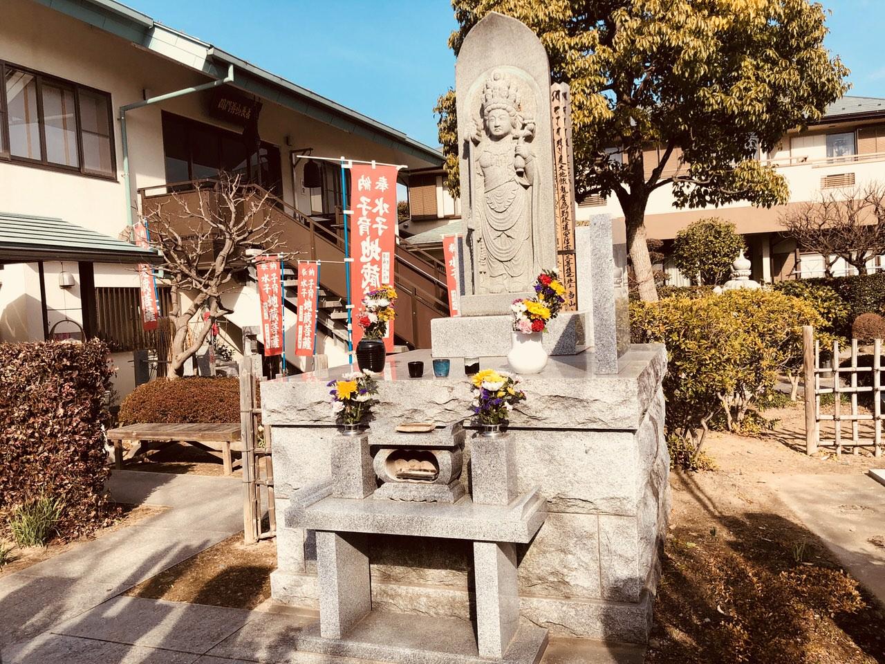 泉福寺 のうこつぼの画像4