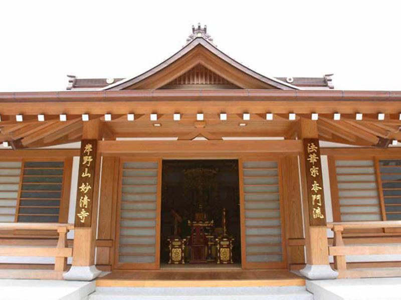 妙清寺 光明館の画像6