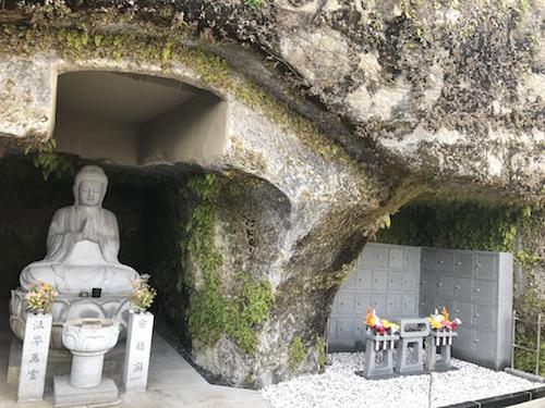 薬王寺 のうこつぼの画像4