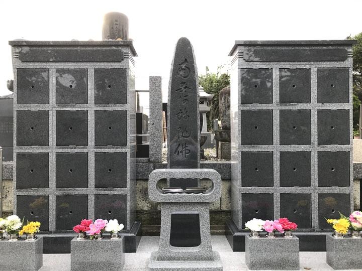 天宗寺 のうこつぼの画像1