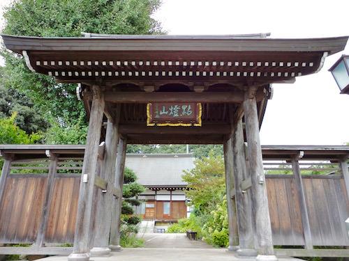 東勝寺 のうこつぼの画像4