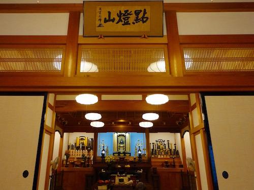 東勝寺 のうこつぼの画像6