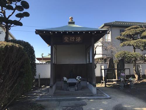 大圓寺 のうこつぼの画像4