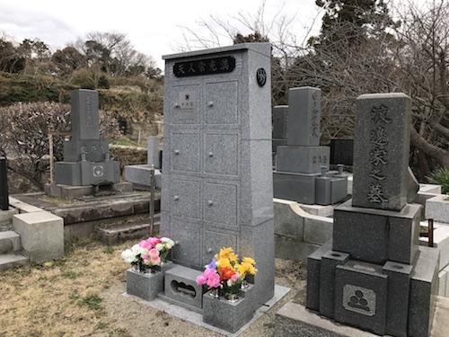 猿畠山 法性寺 のうこつぼの画像2