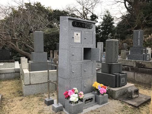猿畠山 法性寺 のうこつぼの画像3