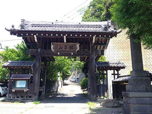 猿畠山 法性寺 のうこつぼの画像4