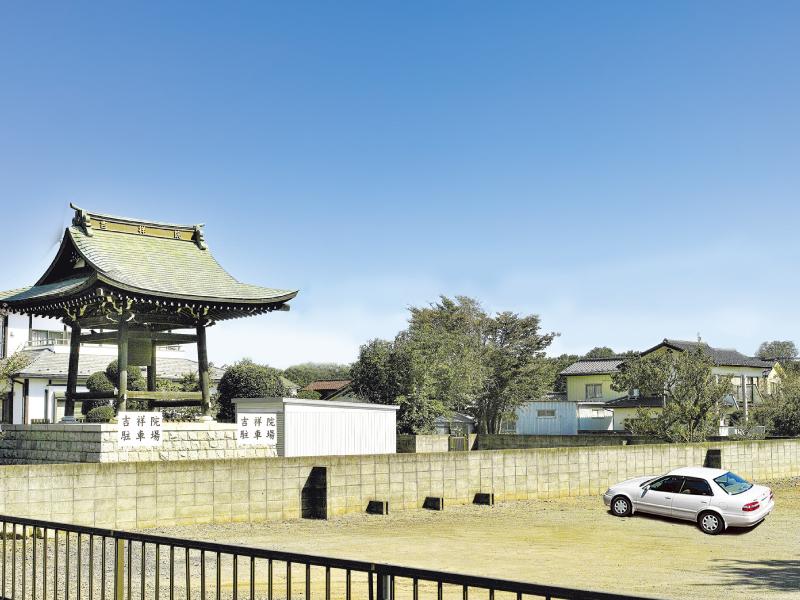 武野山 吉祥院の画像3