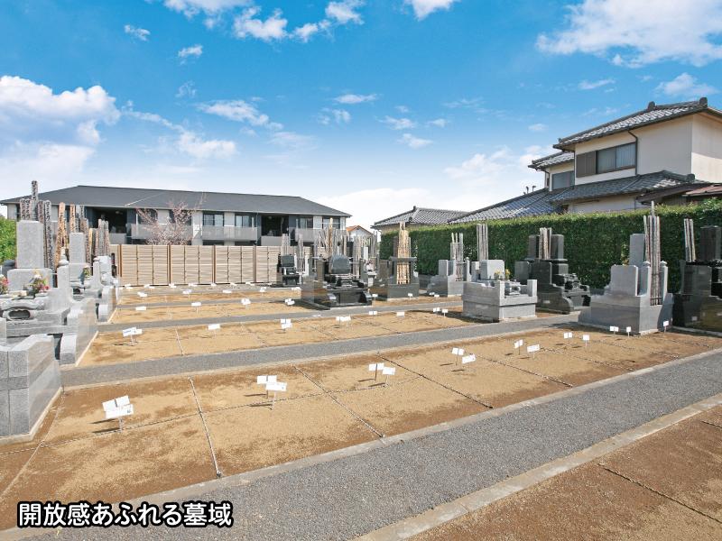 光福寺の画像3