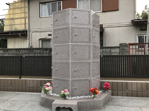 妙経寺 のうこつぼの画像1