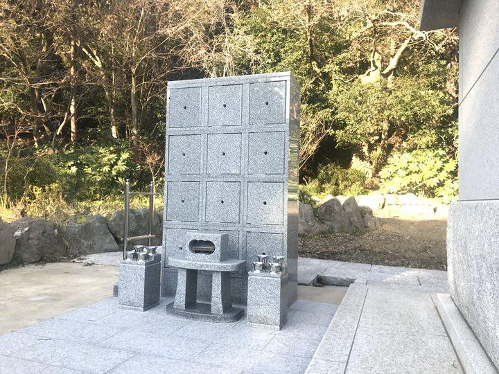 圓應寺 のうこつぼの画像1
