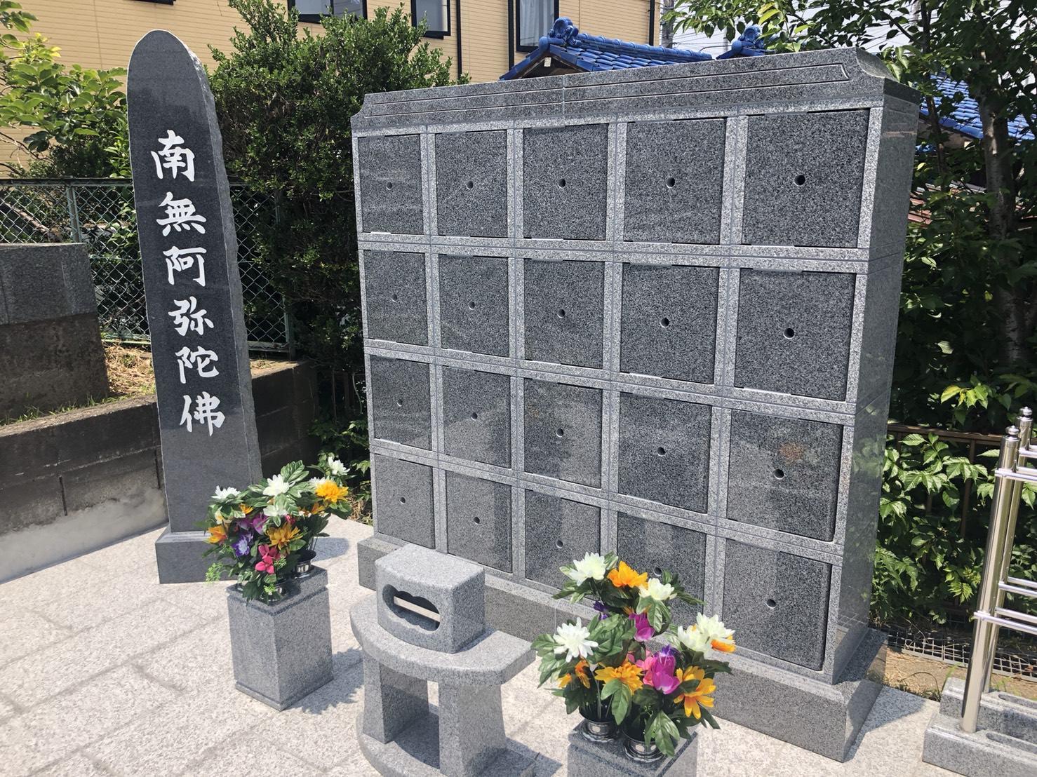大覚寺 のうこつぼの画像2