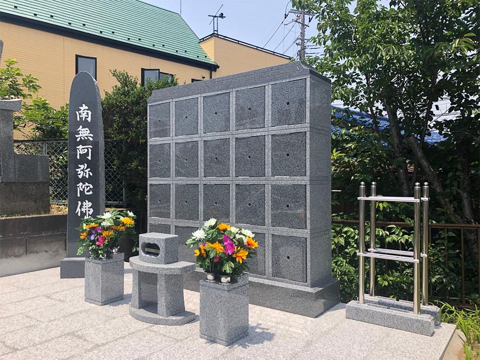 大覚寺 のうこつぼの画像3