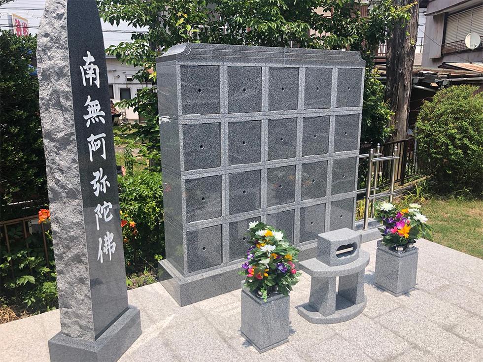 大覚寺 のうこつぼの画像4
