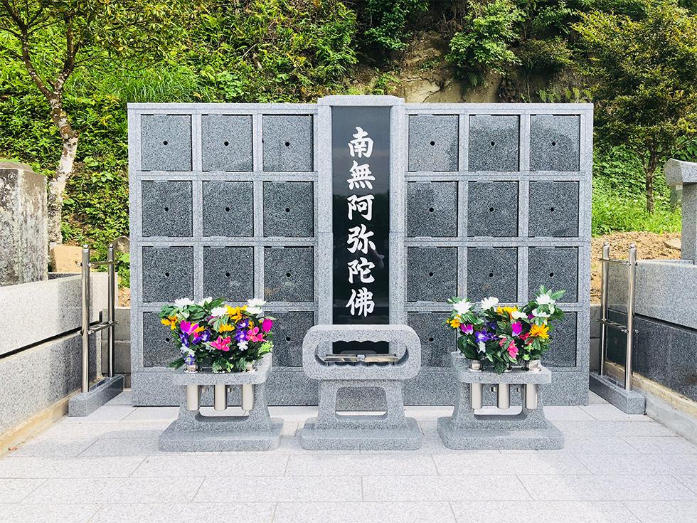 長興寺 のうこつぼの画像1