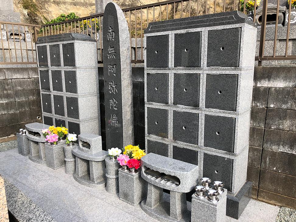 専福寺 のうこつぼの画像2
