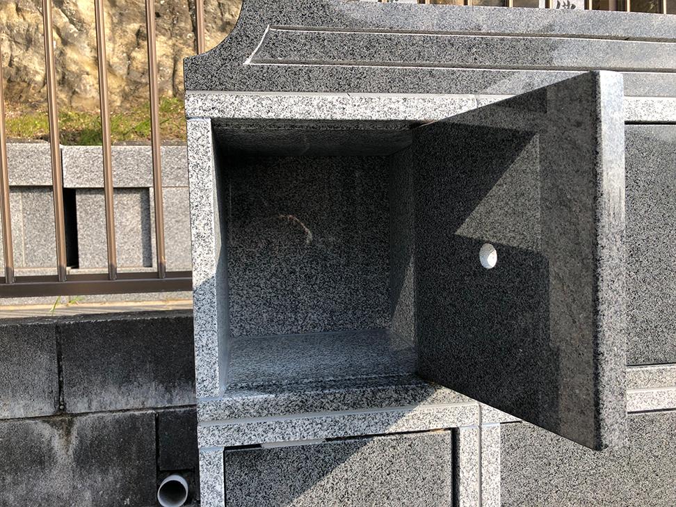 専福寺 のうこつぼの画像3