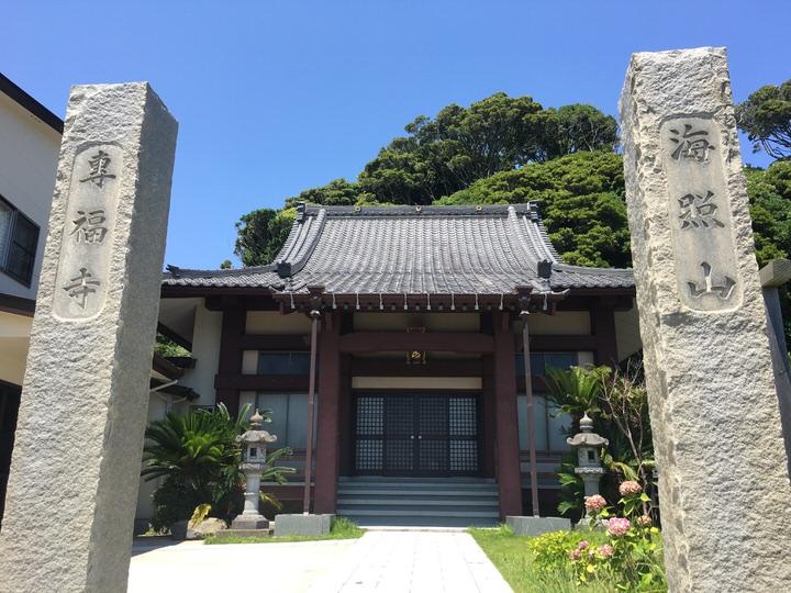 専福寺 のうこつぼの画像4