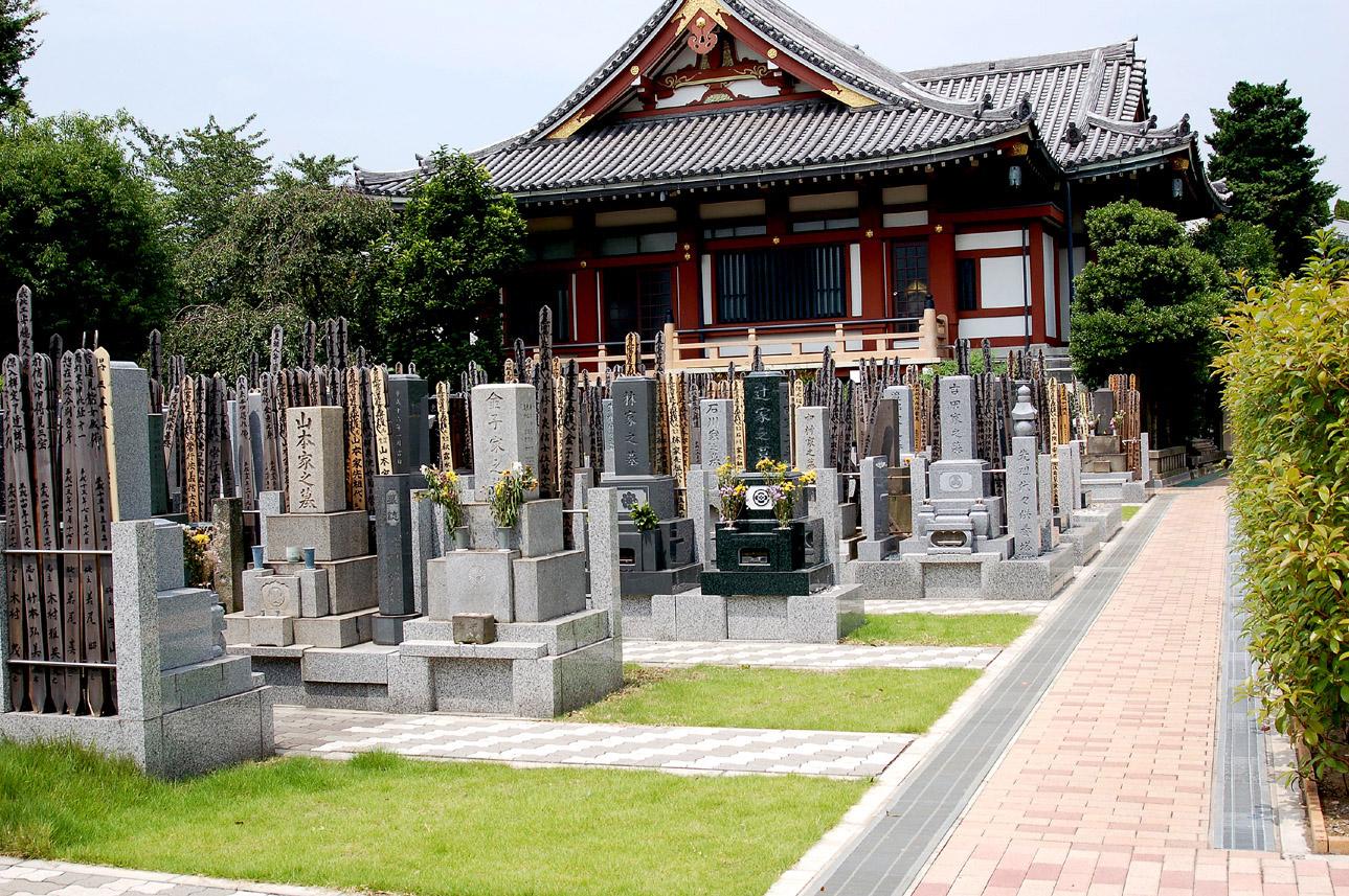 妙圓寺墓苑の画像1
