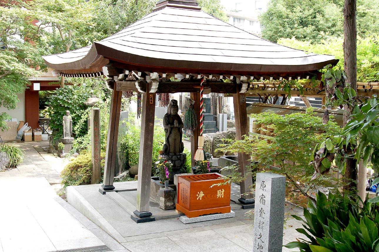 妙圓寺墓苑の画像10