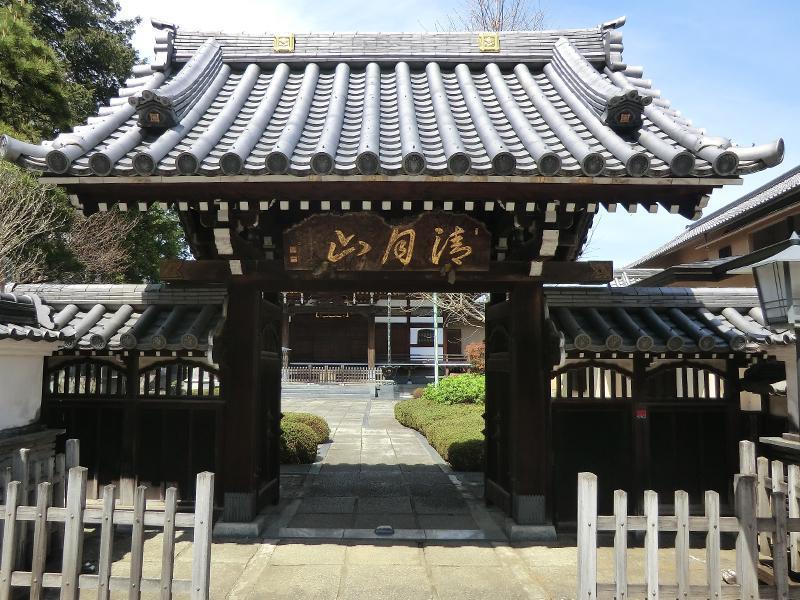 桜上水みたま墓苑の画像3