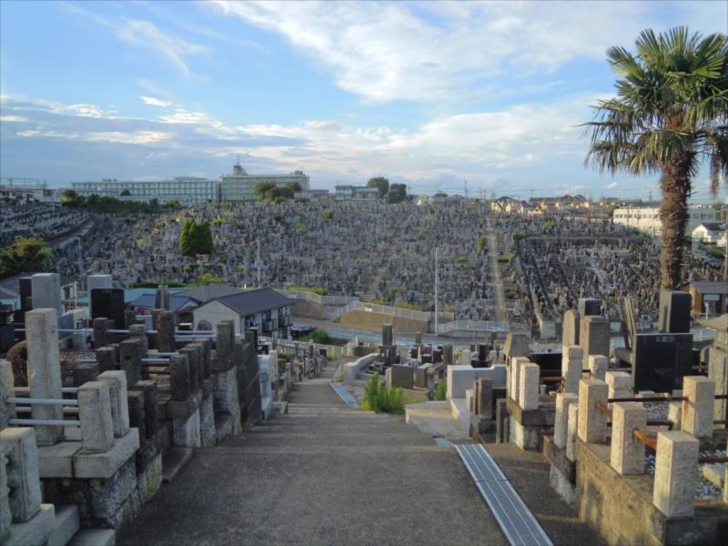 横浜市営 久保山墓地の画像1