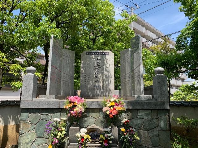 證大寺 永代供養墓「浄縁墓」の画像1