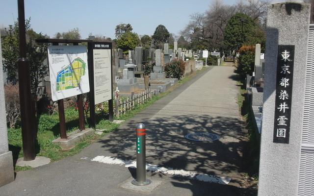都立 染井霊園の画像7