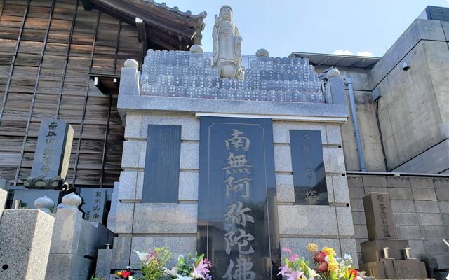 南春寺 永代供養墓の画像2