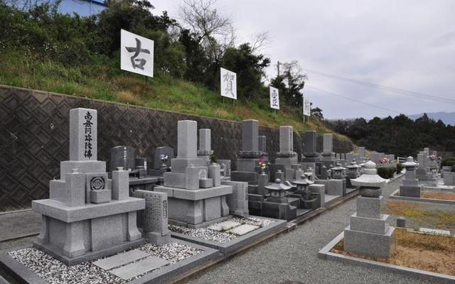 古賀霊苑の画像4