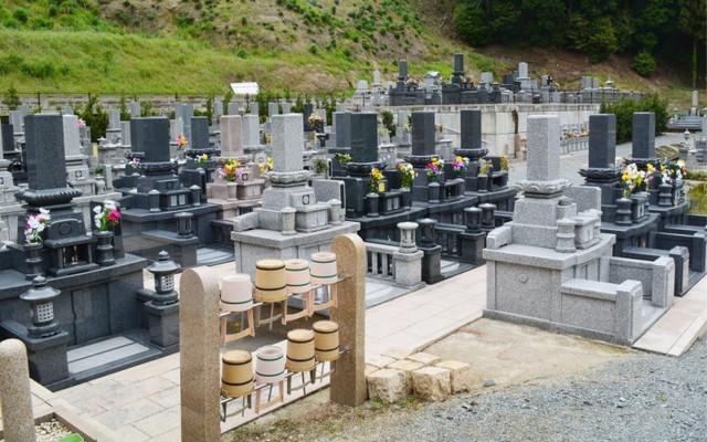 志摩富士見霊園の画像2