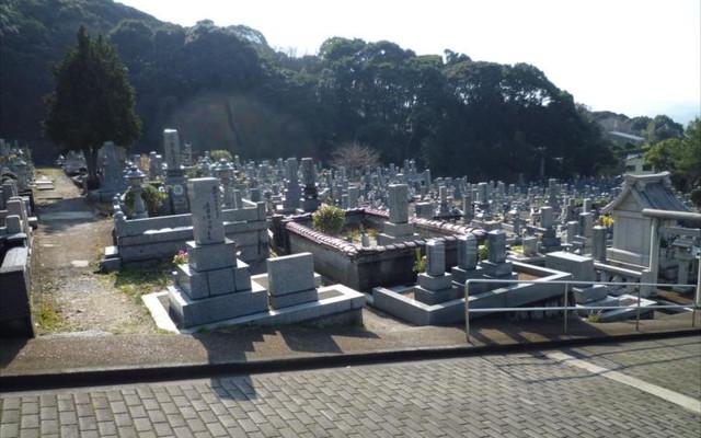 北九州市立足立霊園の画像2