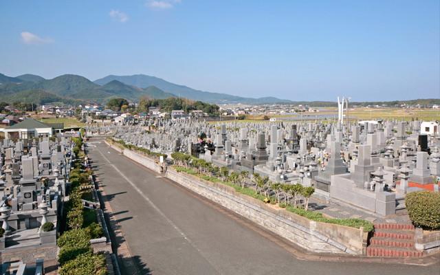 岡垣中央霊園の画像1