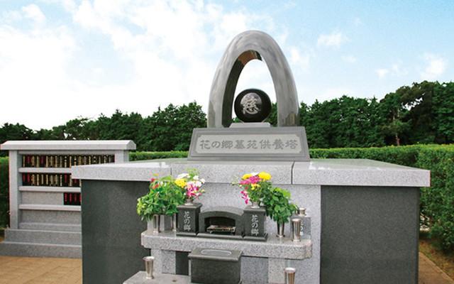 メモリアルパーク花の郷墓苑あしたかの画像3