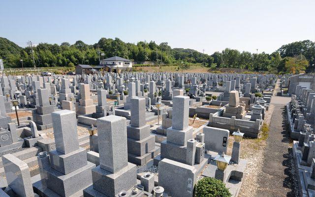 京阪奈墓地公園の画像1