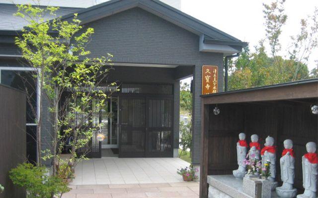 京阪奈墓地公園の画像3