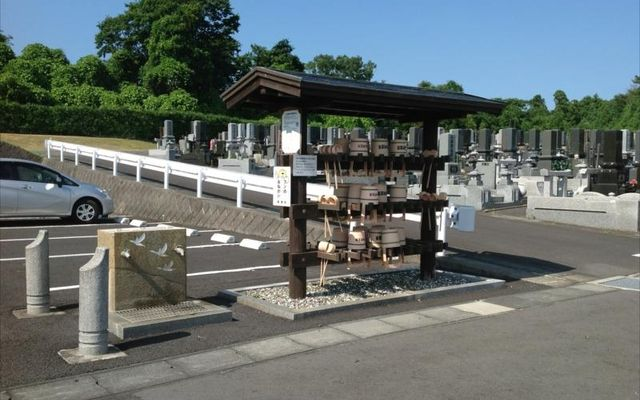 東海村公園墓地 須和間霊園の画像4
