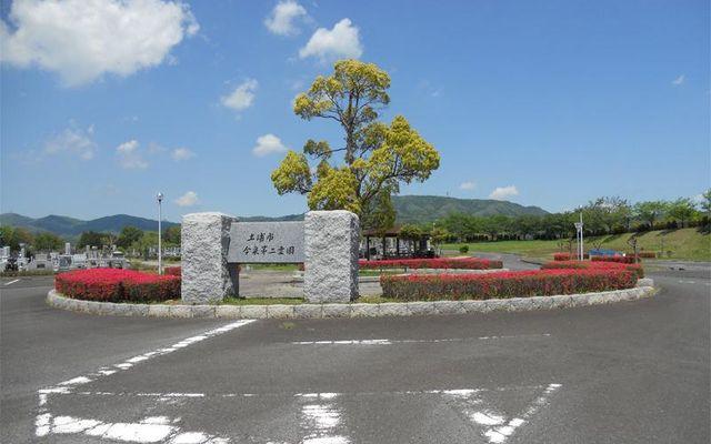 今泉霊園の画像5