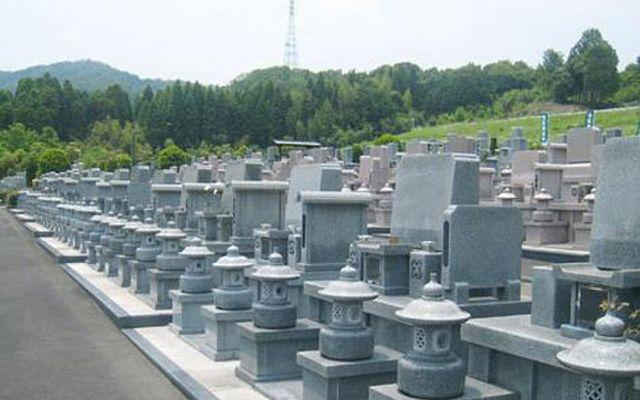 やすらぎ霊園 竹中墓地の画像1