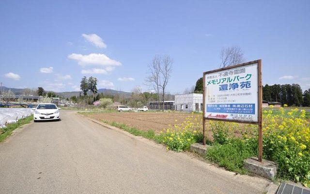 天神メモリアルパーク還浄苑の画像5