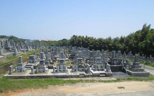 開公園墓地の画像1