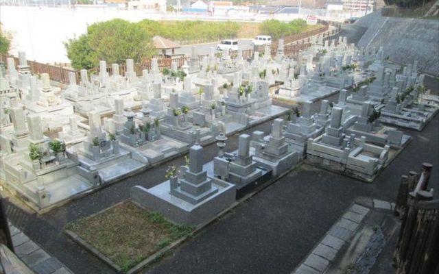 武久墓地の画像2